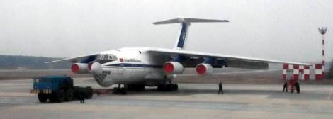 Antonow 1