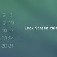 iPhoneロック画面用待ち受けカレンダーをリリースしました