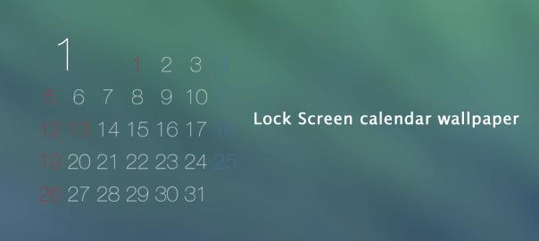 iPhoneロック画面用カレンダーリリース