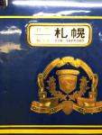 北斗星1列車 札幌行き