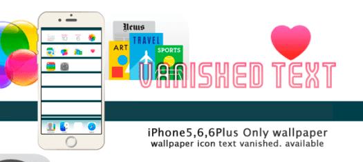 iPhone5,6専用アイコン文字が消える壁紙