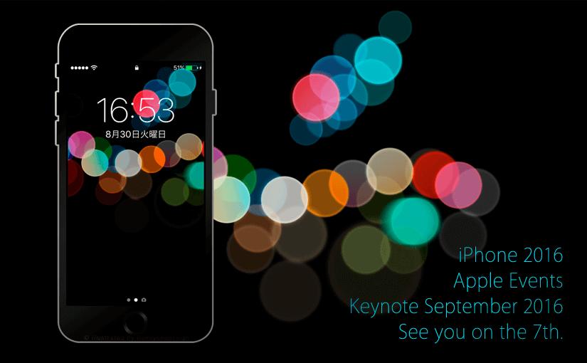 iPhone 7,SE,5,6,6Plus用の壁紙「Apple Event Sep. 2016