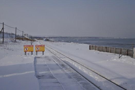 釧網線 北浜駅