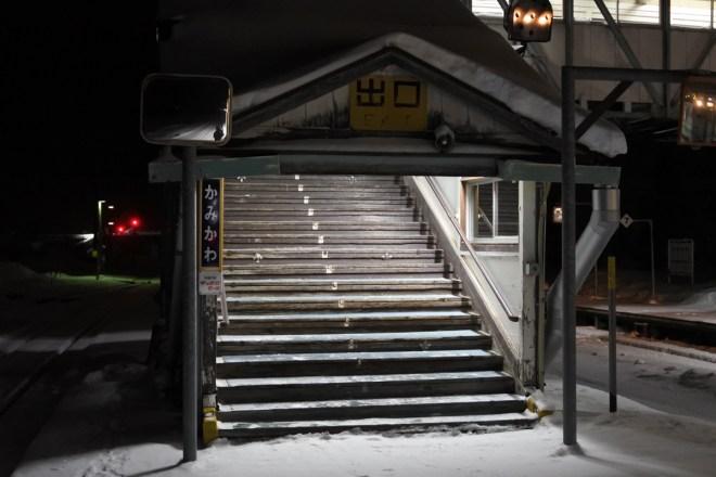 石北本線上川駅