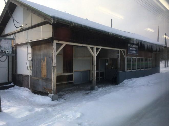 石北本線 金山駅