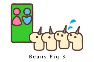 LINEスタンプ 豆ブタ3
