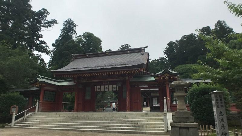 SHIOGAMA