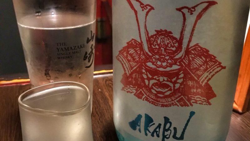 BEVANDE ALCOLICHE IN GIAPPONE