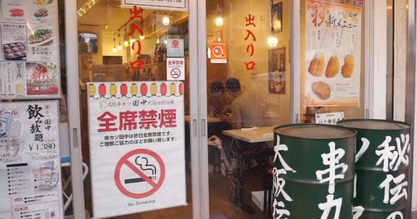 NUOVE REGOLE PER IL FUMO NEI LOCALI A TOKYO