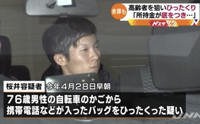 TOKYO UOMO ARRESTATO PER IL FURTO DI UNA BORSA