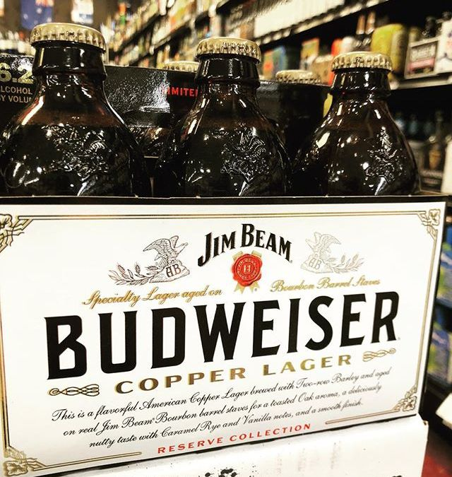 @budweiser Copper Lager, Specialty Lager Aged on @jimbeamofficial Bourbon Barrel Staves, is now available at…