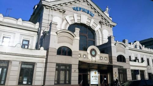 gara din Cernauti