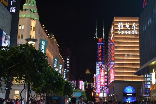 Nanjing noaptea