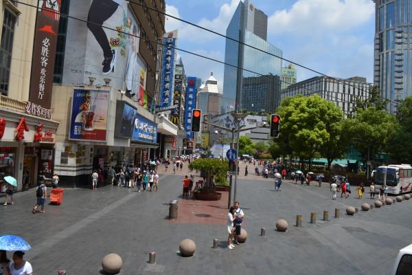 Nanjing ziua