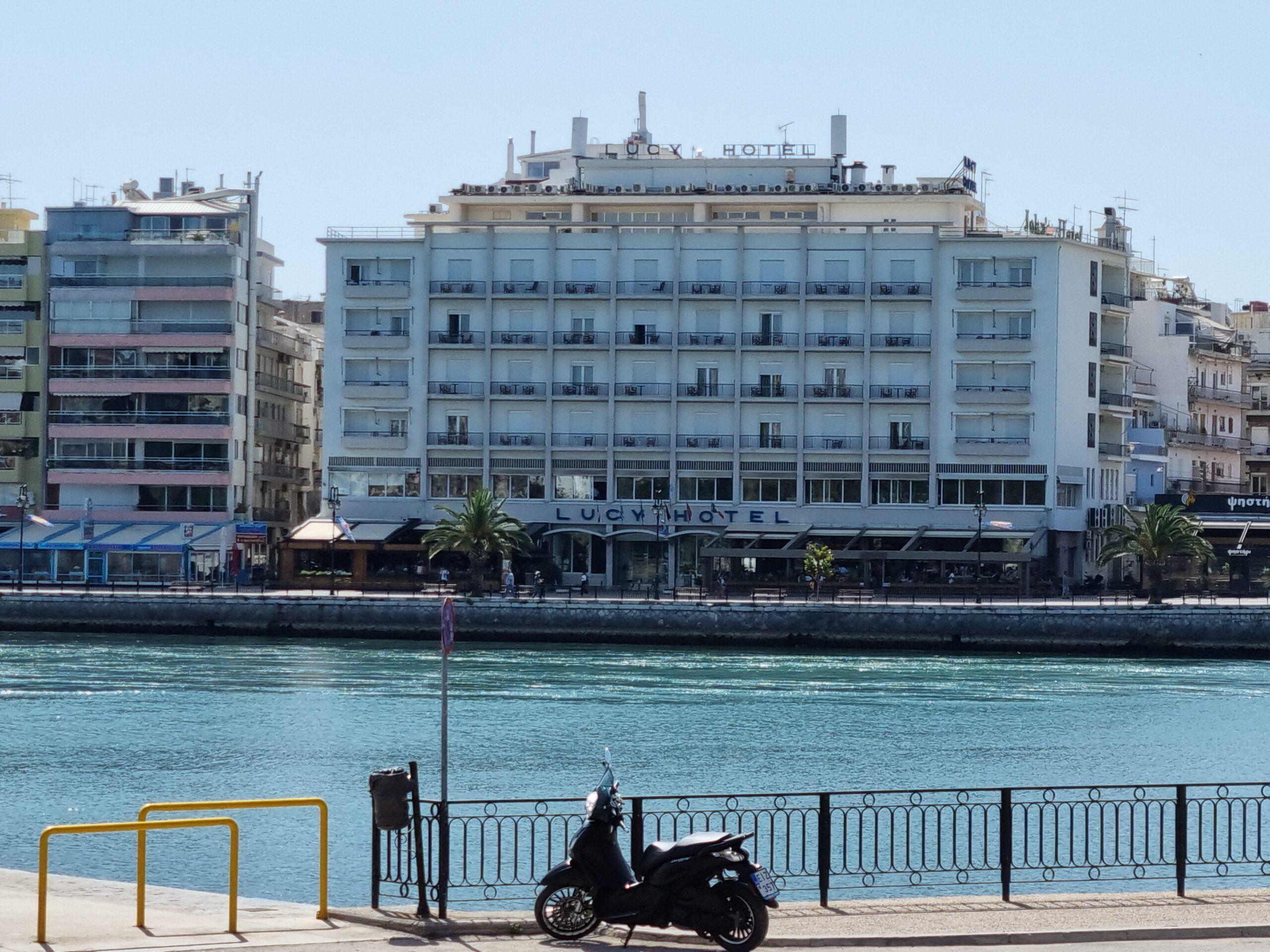 Chalkida-Lucy-Hotel