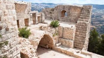 Ajloun2