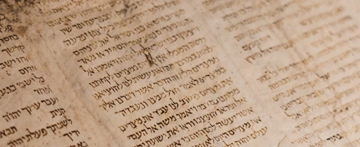 How do the Old and New Testament fit together?