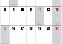 blank calendar february 2021