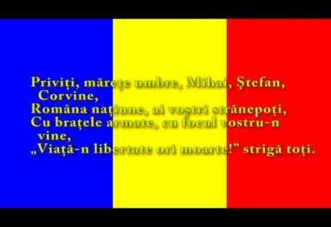 imnul national al Romaniei