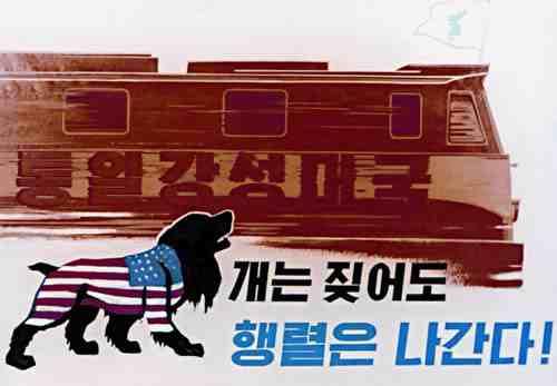 North Korean Propaganda Poster: US as dog barking