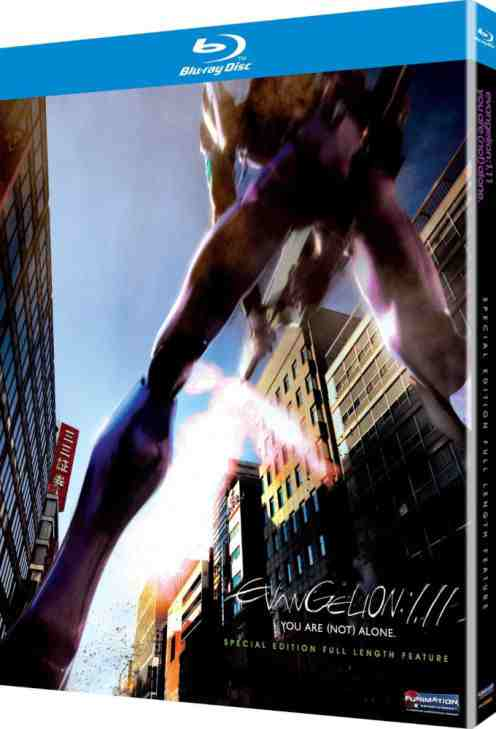 DVD Cover: Evangelion 1.11 You Are (Not) Alone