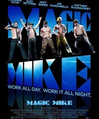 Movie Review: Magic Mike 5