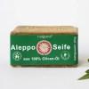 Finigrana Aleppo Seife Olivenseife 100% · 200g