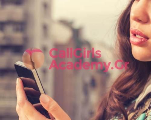 Call girlfriend number: πως να μιλήσετε μέσω μηνυμάτων με το κορίτσι που σας αρέσει