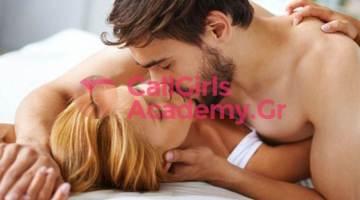 SEX TIPS 2