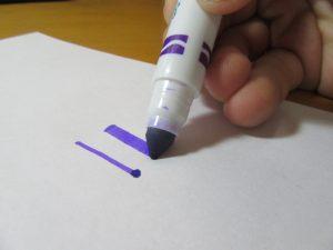 Modern Calligraphy Downstroke