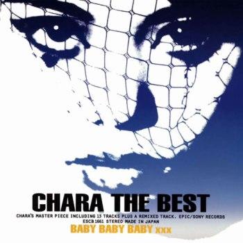 Chara_BabyBabyBabyxxx