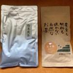 緑茶と玄米茶を今月より無農薬に!!