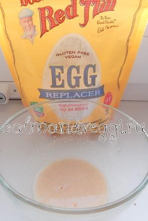 чем смазать булочки если нет яйца