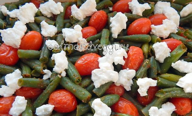 Запеченная стручковая фасоль с томатами черри и сыром фета, рецепт с фото