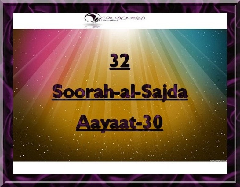 32-Soorah-al-Sajda-30