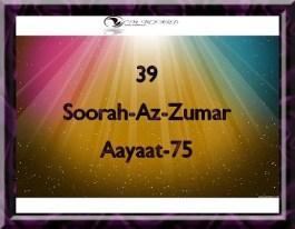 39-Soorah-Az-Zumar-Aayaat-75