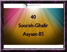 40-Soorah-Ghafir-Aayaat-85