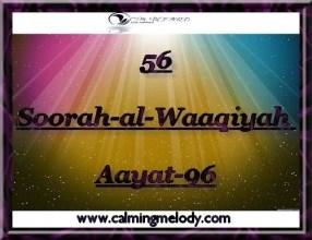 56-soorah-al-waaqiyah-aayat-96