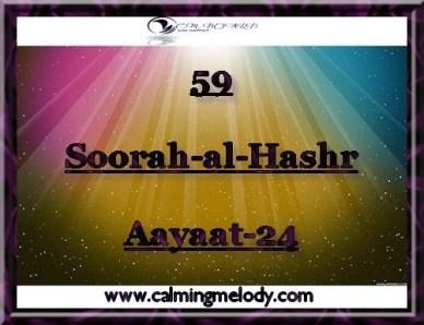 59-Soorah-al-Hashr-Aayaat-24