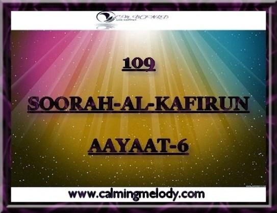 109-SOORAH-AL-KAFIRUN-AAYAAT-6