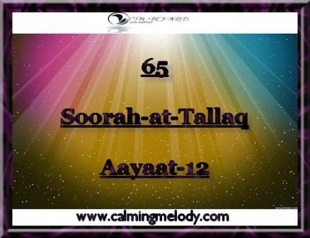 65-Soorah-at-Tallaq-Aayaat-12