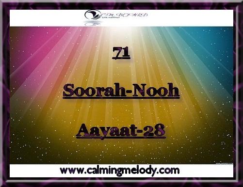 71-Soorah-Nooh-Aayaat-28
