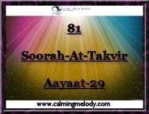 81-Soorah-At-Takvir-Aayaat-29