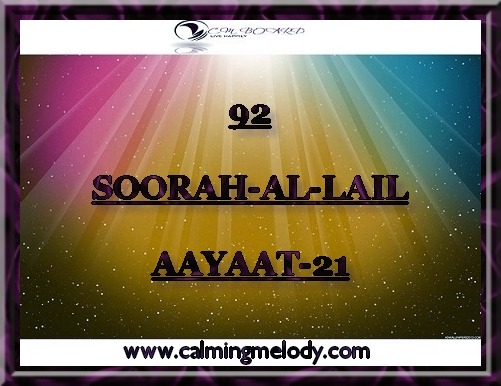 92-SOORAH-AL-LAIL-AAYAAT-21