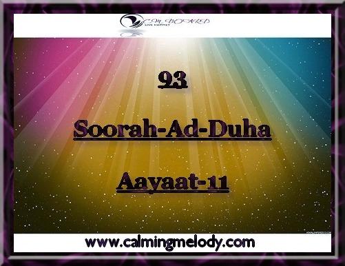 93-Soorah-Ad-Duha-Aayaat-11