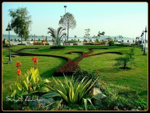 lake view isb