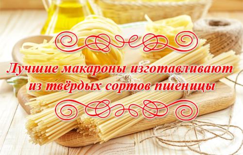 Cách nấu mì ống ngon
