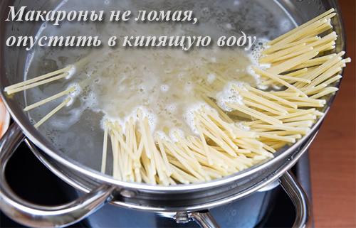 Nước nào để đặt mì ống để nấu ăn