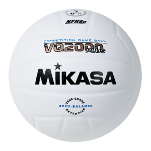 MIKASA VQ2000 SERIES VOLLEYBALL