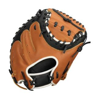 "EASTON PARAGON YOUTH CATCHER 31"" GLOVE"